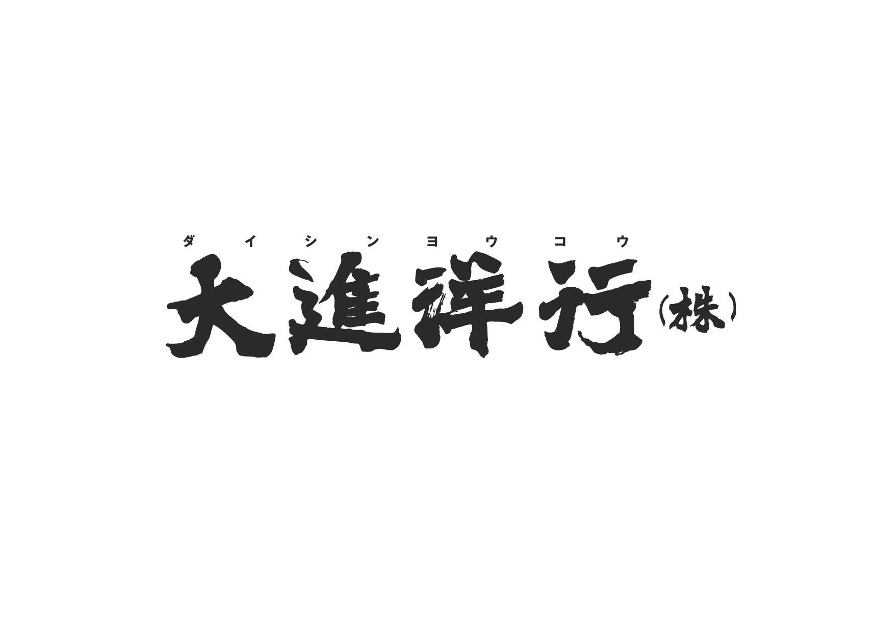 上飯田店の営業時間変更のお知らせ